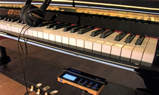 Piano Silent System